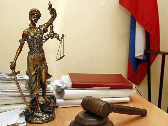 Житель Павловского Посада, зарезавший сына назло бывшей жене, приговорен к пожизненному сроку
