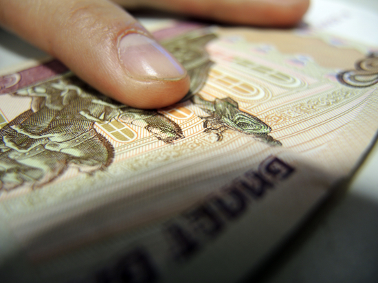 Депутат Госдумы предложил убрать со 100-рублевой купюры голого Аполлона