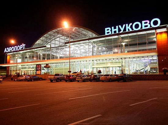 Во Внуково из-за тумана разбился самолет, все пассажиры и экипаж погибли