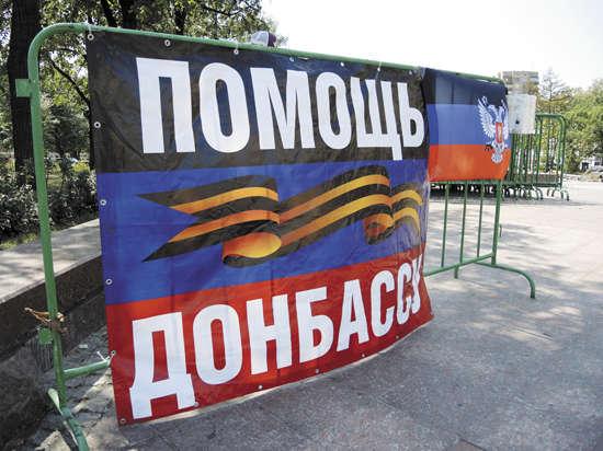 10 тысяч националистов  в центре Москвы потребуют помощи ДНР