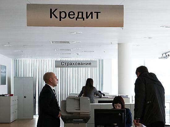 Российские банки не хотят давать в долг. Доля одобренных кредитных заявок снизилась в три раза