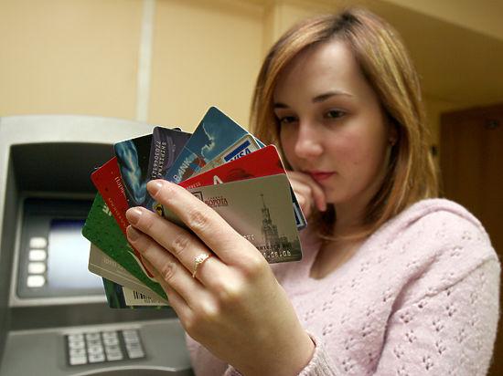 Теперь зарплату можно получать в любом банке