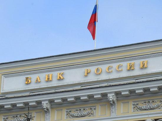 Выплаты вкладчикам банков, которые ЦБ лишил лицензий, начнутся до 30 октября