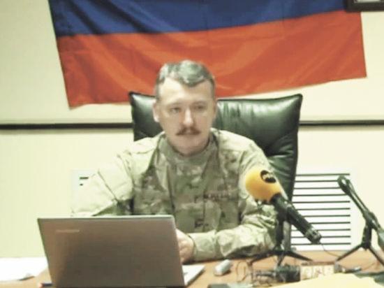 Игорь Стрелков: «В условиях войны мятеж в тылу —  на руку врагу»
