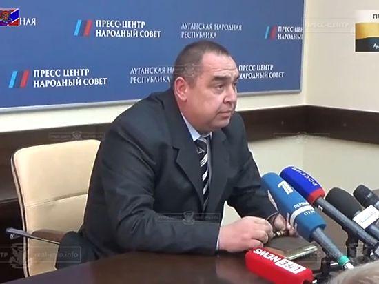 ЛНР готовит референдум о присоединении к России