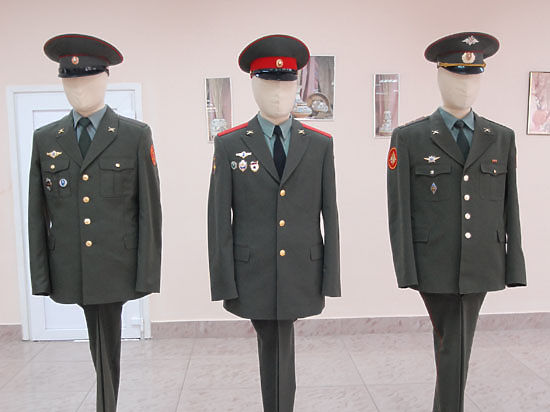 Офисная Форма Одежды