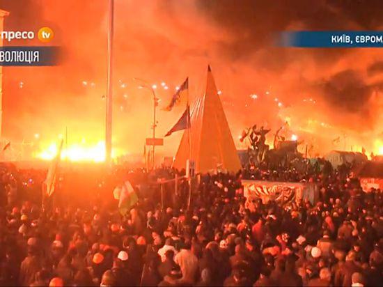 Участников Майдана в Киеве убивали не снайперы