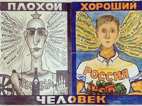 """Автор """"Плохого и хорошего человека"""" хочет забрать заявление против Навального"""