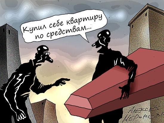 Самый маленький налог заплатят жители столичного ЮВАО — от 2500 рублей