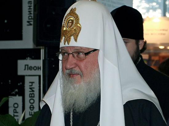 Патриарх Кирилл, выступая в Госдуме, призвал исключить аборты из системы ОМС