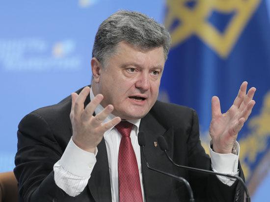 Евросоюз пока не будет создавать с Украиной зону свободной торговли
