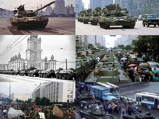 Россияне считают путч 1991-го трагедией