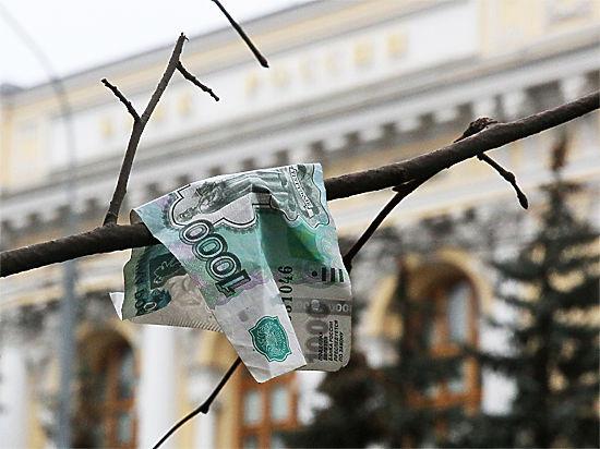 Главу ЦБ Набиуллину попросили не допустить чрезмерного укрепления рубля