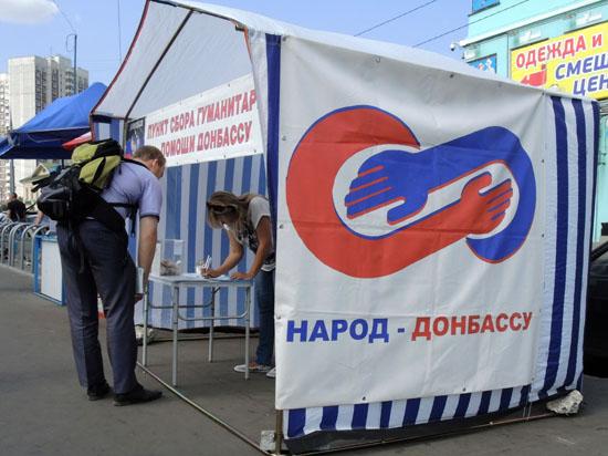 Песков: Россия доставит на Украину вторую колонну гуманитарной помощи