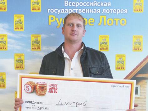 него Налог в лотереи руское лото подавленность