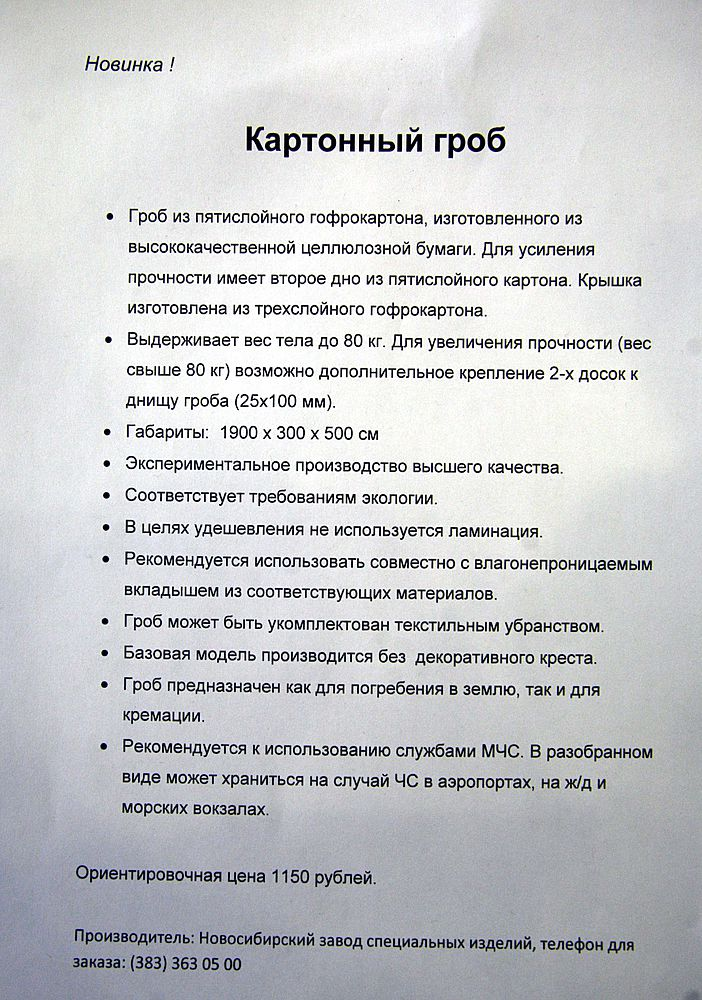 """Ситуация в зоне АТО """"динамичная"""": террористы продолжают обстрелы украинских войск, - штаб - Цензор.НЕТ 4191"""