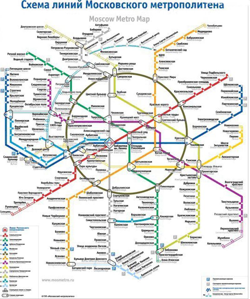 Новая схема метро стала более