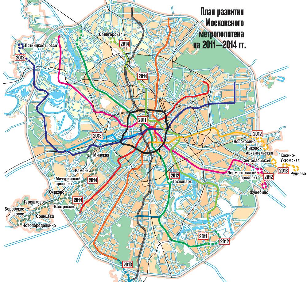Схему развития московского метрополитена