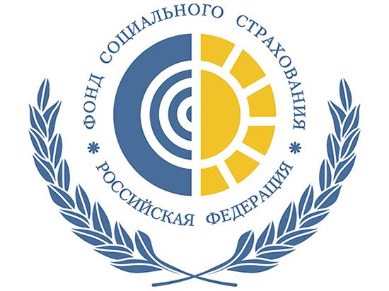Житель Санкт-Петербурга получил 40-миллионный больничный
